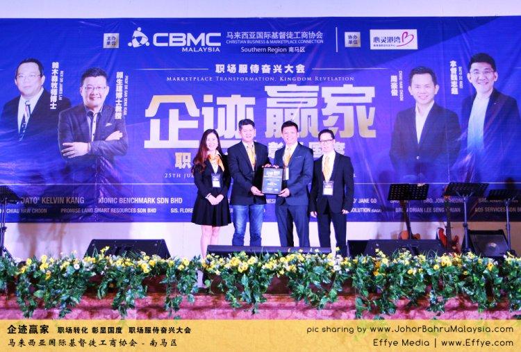 企迹赢家 职场转化 彰显国度 职场服侍奋兴大会 CBMC Malaysia Christian Business and Marketplace Cennection 马来西亚国际基督徒工商协会 Speaker at Johor Bahru Malaysia D26