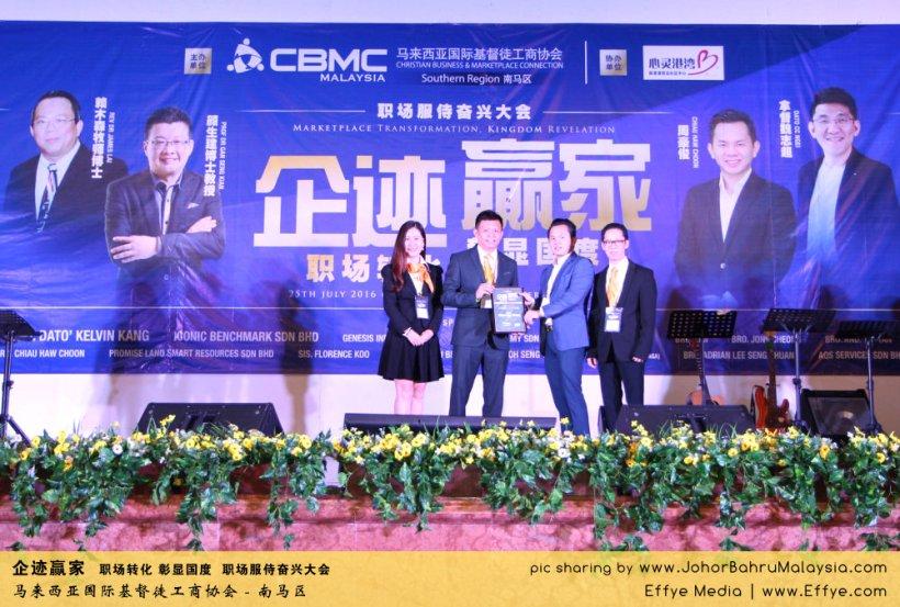 企迹赢家 职场转化 彰显国度 职场服侍奋兴大会 CBMC Malaysia Christian Business and Marketplace Cennection 马来西亚国际基督徒工商协会 Speaker at Johor Bahru Malaysia D27