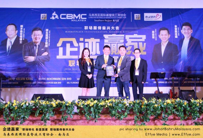 企迹赢家 职场转化 彰显国度 职场服侍奋兴大会 CBMC Malaysia Christian Business and Marketplace Cennection 马来西亚国际基督徒工商协会 Speaker at Johor Bahru Malaysia D28