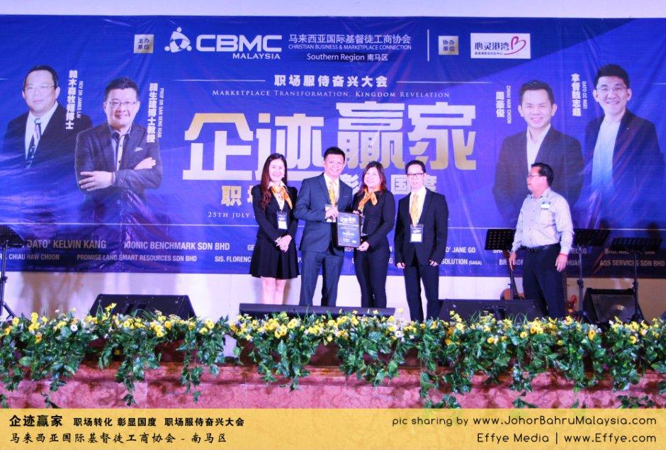 企迹赢家 职场转化 彰显国度 职场服侍奋兴大会 CBMC Malaysia Christian Business and Marketplace Cennection 马来西亚国际基督徒工商协会 Speaker at Johor Bahru Malaysia D29