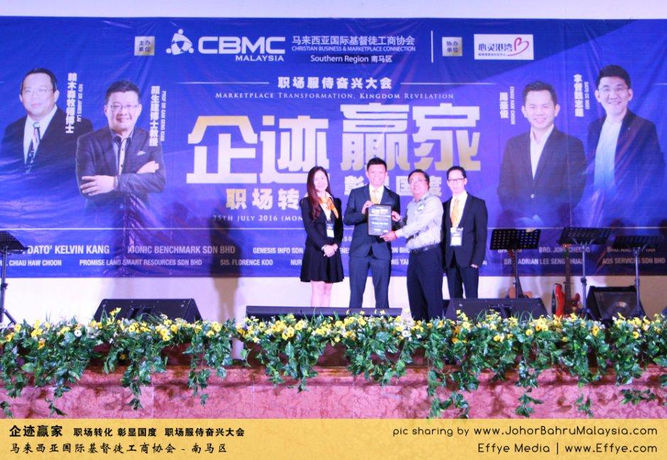 企迹赢家 职场转化 彰显国度 职场服侍奋兴大会 CBMC Malaysia Christian Business and Marketplace Cennection 马来西亚国际基督徒工商协会 Speaker at Johor Bahru Malaysia D30