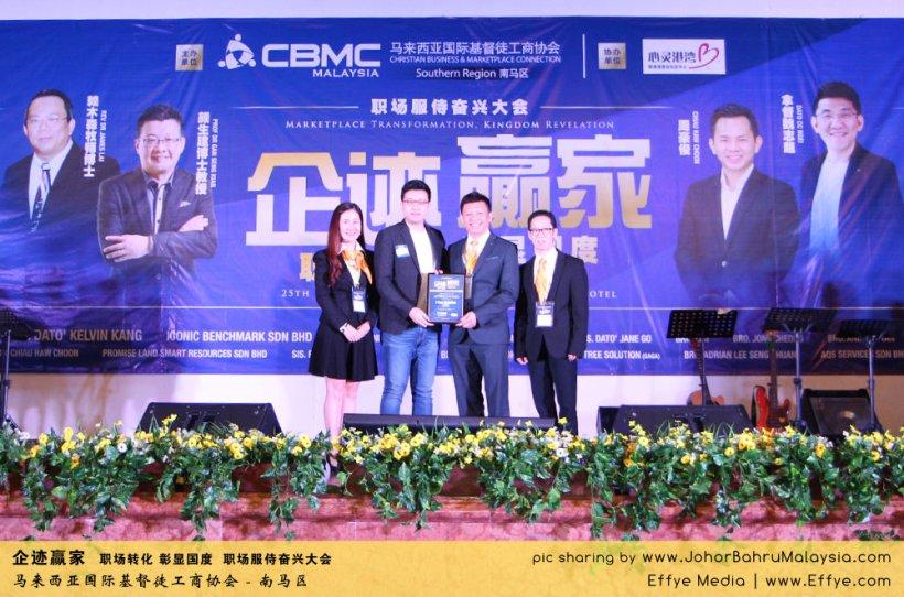 企迹赢家 职场转化 彰显国度 职场服侍奋兴大会 CBMC Malaysia Christian Business and Marketplace Cennection 马来西亚国际基督徒工商协会 Speaker at Johor Bahru Malaysia D31