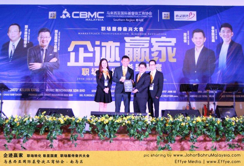 企迹赢家 职场转化 彰显国度 职场服侍奋兴大会 CBMC Malaysia Christian Business and Marketplace Cennection 马来西亚国际基督徒工商协会 Speaker at Johor Bahru Malaysia D32