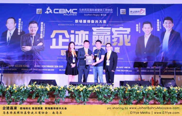 企迹赢家 职场转化 彰显国度 职场服侍奋兴大会 CBMC Malaysia Christian Business and Marketplace Cennection 马来西亚国际基督徒工商协会 Speaker at Johor Bahru Malaysia D33
