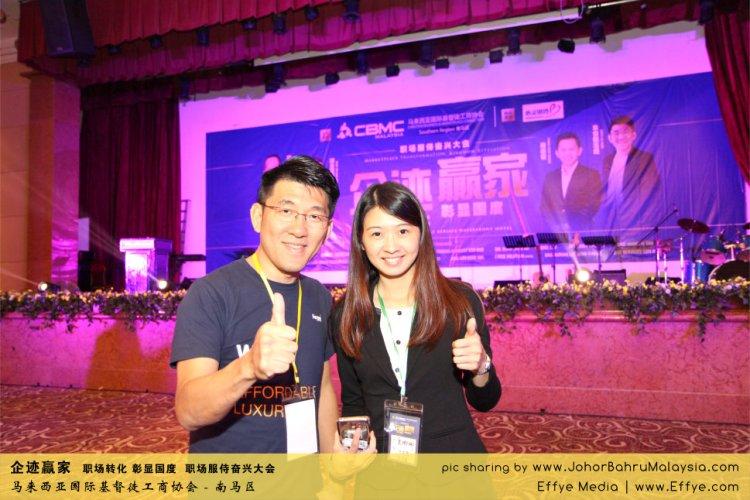 企迹赢家 职场转化 彰显国度 职场服侍奋兴大会 CBMC Malaysia Christian Business and Marketplace Cennection 马来西亚国际基督徒工商协会 Speaker at Johor Bahru Malaysia D34