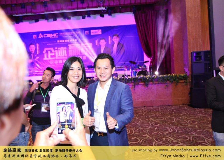 企迹赢家 职场转化 彰显国度 职场服侍奋兴大会 CBMC Malaysia Christian Business and Marketplace Cennection 马来西亚国际基督徒工商协会 Speaker at Johor Bahru Malaysia D35