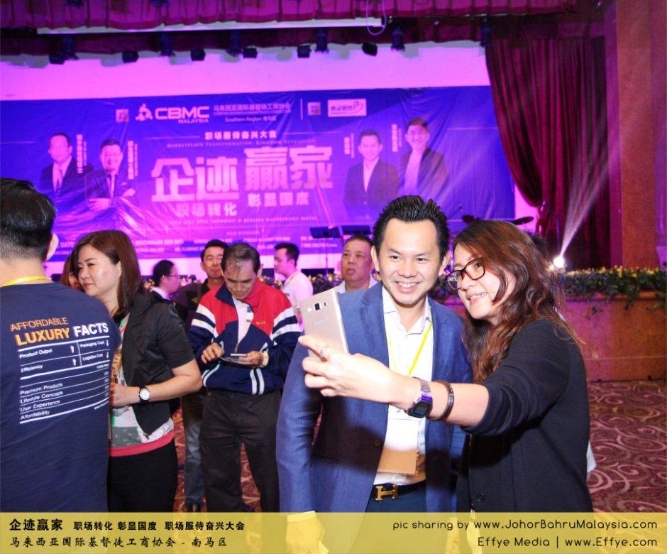 企迹赢家 职场转化 彰显国度 职场服侍奋兴大会 CBMC Malaysia Christian Business and Marketplace Cennection 马来西亚国际基督徒工商协会 Speaker at Johor Bahru Malaysia D36