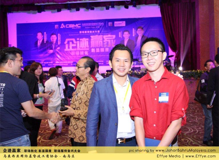 企迹赢家 职场转化 彰显国度 职场服侍奋兴大会 CBMC Malaysia Christian Business and Marketplace Cennection 马来西亚国际基督徒工商协会 Speaker at Johor Bahru Malaysia D37
