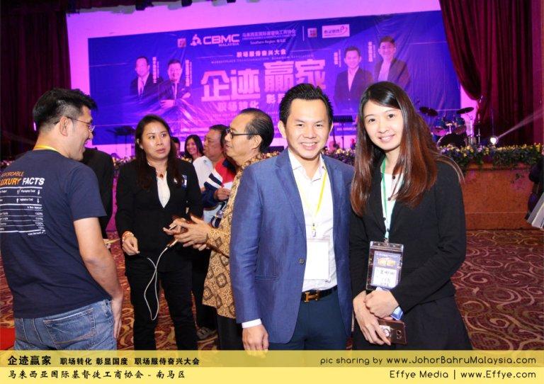 企迹赢家 职场转化 彰显国度 职场服侍奋兴大会 CBMC Malaysia Christian Business and Marketplace Cennection 马来西亚国际基督徒工商协会 Speaker at Johor Bahru Malaysia D38