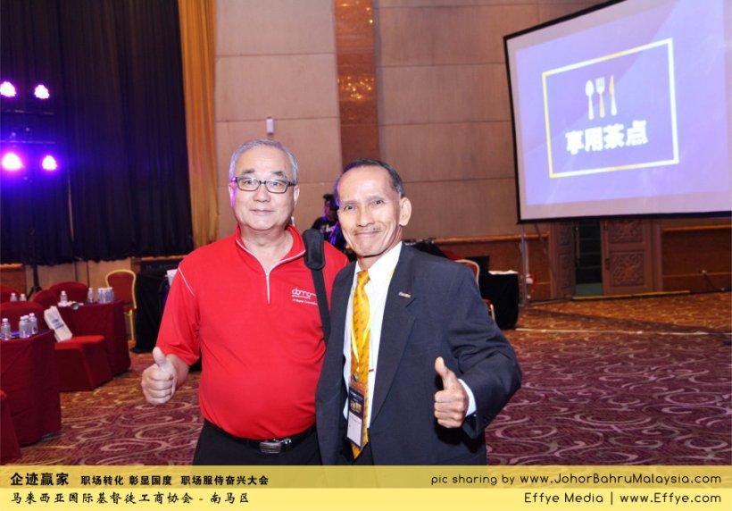 企迹赢家 职场转化 彰显国度 职场服侍奋兴大会 CBMC Malaysia Christian Business and Marketplace Cennection 马来西亚国际基督徒工商协会 Speaker at Johor Bahru Malaysia D39