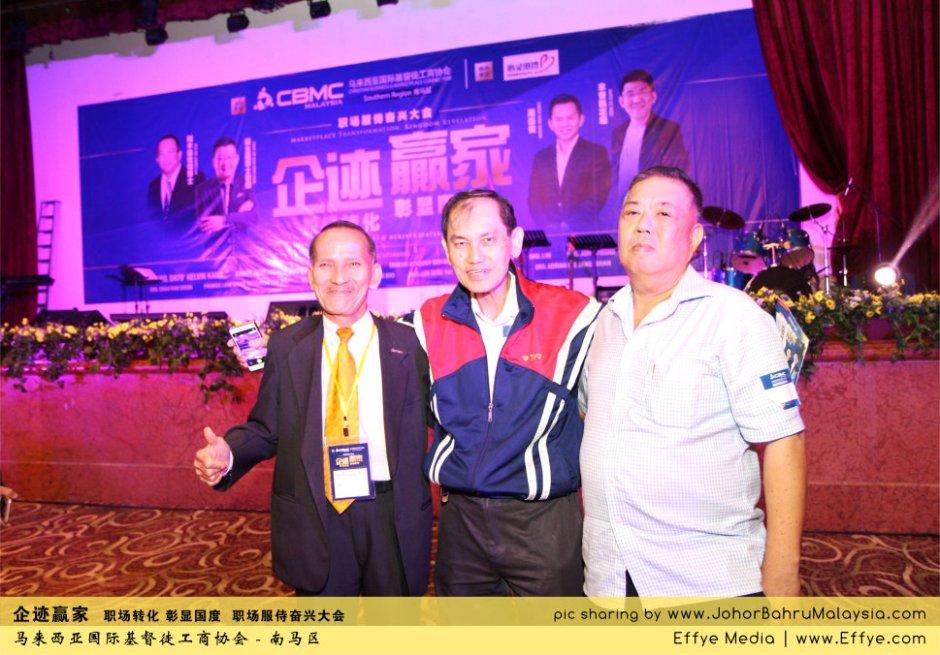 企迹赢家 职场转化 彰显国度 职场服侍奋兴大会 CBMC Malaysia Christian Business and Marketplace Cennection 马来西亚国际基督徒工商协会 Speaker at Johor Bahru Malaysia D43