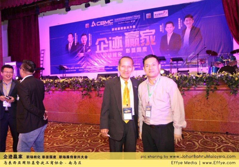 企迹赢家 职场转化 彰显国度 职场服侍奋兴大会 CBMC Malaysia Christian Business and Marketplace Cennection 马来西亚国际基督徒工商协会 Speaker at Johor Bahru Malaysia D44