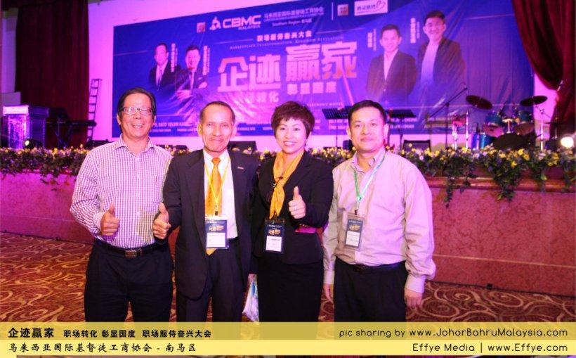 企迹赢家 职场转化 彰显国度 职场服侍奋兴大会 CBMC Malaysia Christian Business and Marketplace Cennection 马来西亚国际基督徒工商协会 Speaker at Johor Bahru Malaysia D45