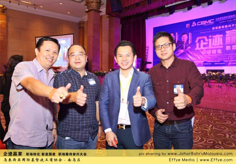 企迹赢家 职场转化 彰显国度 职场服侍奋兴大会 CBMC Malaysia Christian Business and Marketplace Cennection 马来西亚国际基督徒工商协会 Speaker at Johor Bahru Malaysia D46