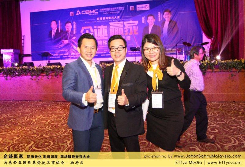 企迹赢家 职场转化 彰显国度 职场服侍奋兴大会 CBMC Malaysia Christian Business and Marketplace Cennection 马来西亚国际基督徒工商协会 Speaker at Johor Bahru Malaysia D47