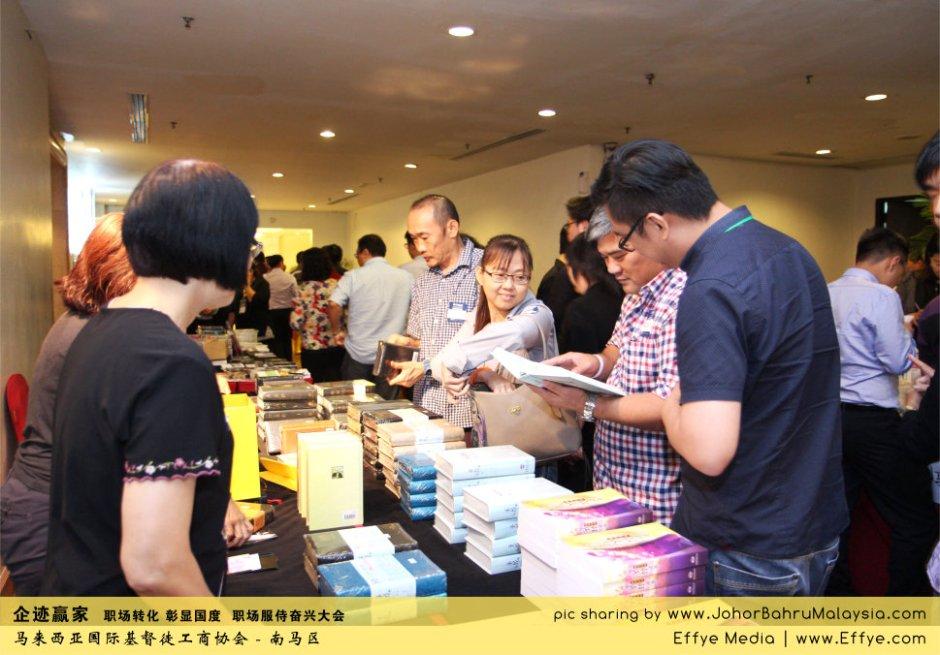 企迹赢家 职场转化 彰显国度 职场服侍奋兴大会 CBMC Malaysia Christian Business and Marketplace Cennection 马来西亚国际基督徒工商协会 Speaker at Johor Bahru Malaysia D48
