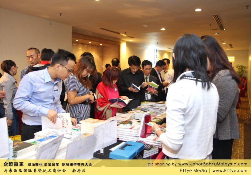 企迹赢家 职场转化 彰显国度 职场服侍奋兴大会 CBMC Malaysia Christian Business and Marketplace Cennection 马来西亚国际基督徒工商协会 Speaker at Johor Bahru Malaysia D50