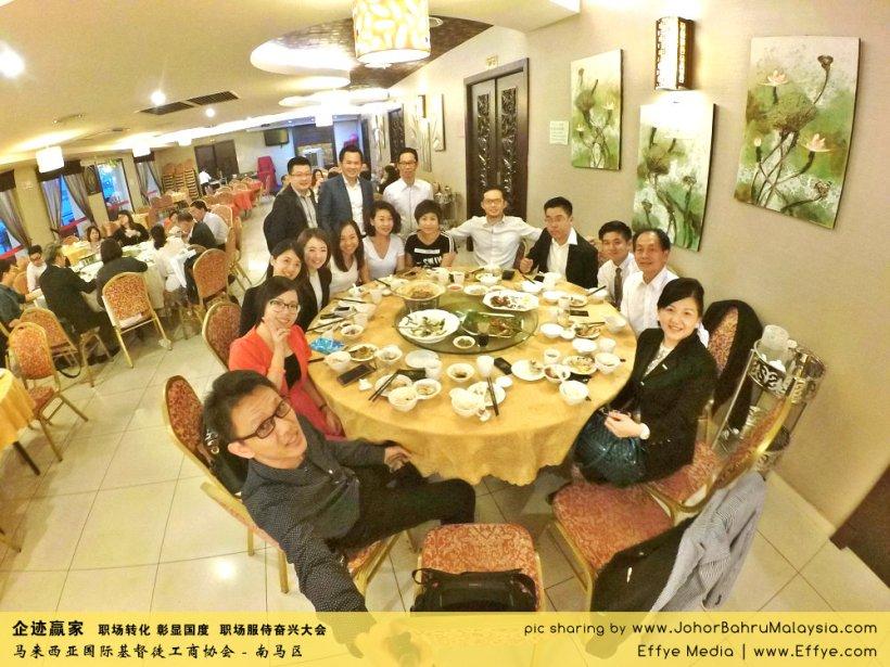 企迹赢家 职场转化 彰显国度 职场服侍奋兴大会 CBMC Malaysia Christian Business and Marketplace Cennection 马来西亚国际基督徒工商协会 大合照 Raymond Ong at Johor Bahru Malaysia A04