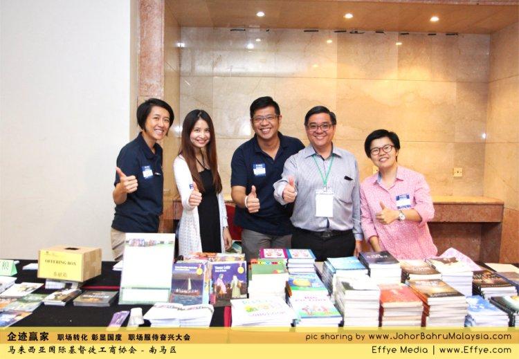 企迹赢家 职场转化 彰显国度 职场服侍奋兴大会 CBMC Malaysia Christian Business and Marketplace Cennection 马来西亚国际基督徒工商协会 Speaker at Johor Bahru Malaysia D52