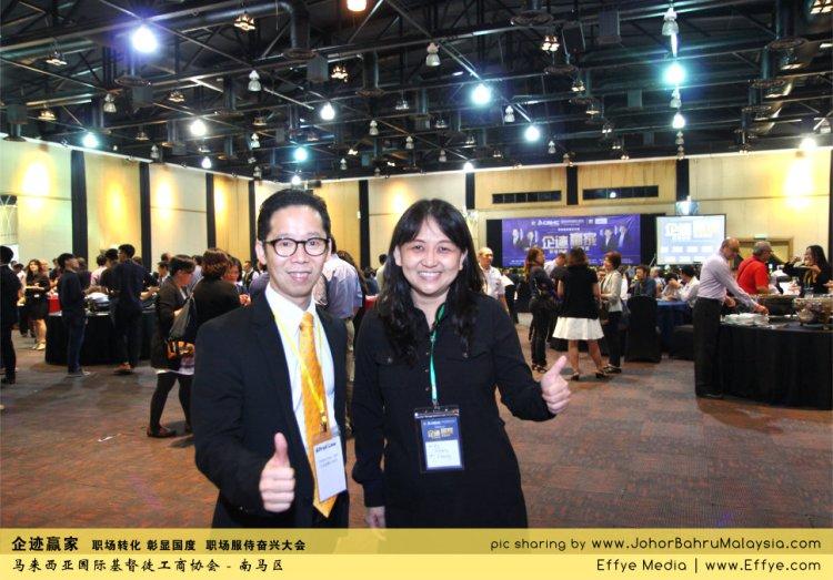 企迹赢家 职场转化 彰显国度 职场服侍奋兴大会 CBMC Malaysia Christian Business and Marketplace Cennection 马来西亚国际基督徒工商协会 Speaker at Johor Bahru Malaysia D54 Alfred Law