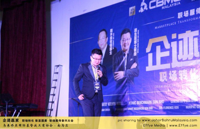 企迹赢家 职场转化 彰显国度 职场服侍奋兴大会 CBMC Malaysia Christian Business and Marketplace Cennection 马来西亚国际基督徒工商协会 Speaker at Johor Bahru Malaysia E01