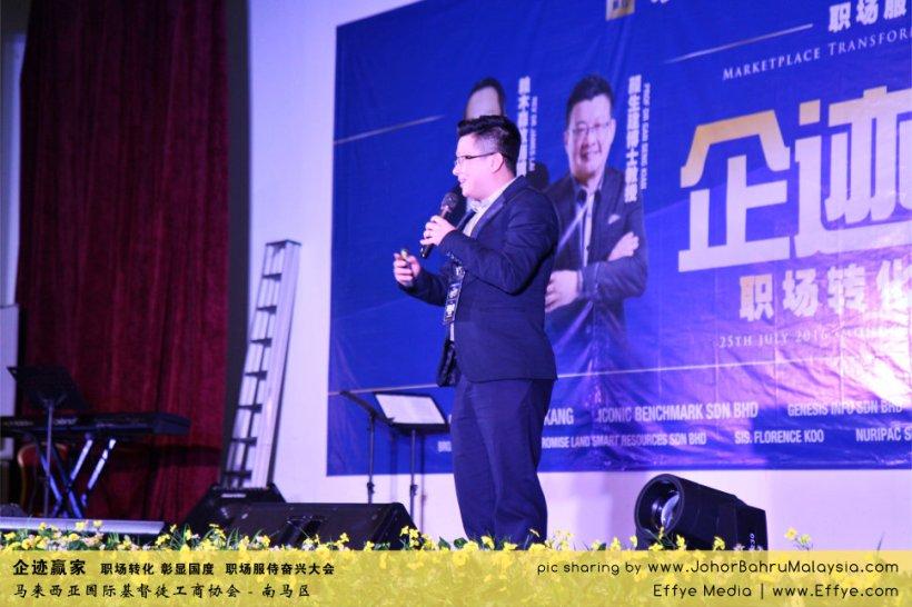 企迹赢家 职场转化 彰显国度 职场服侍奋兴大会 CBMC Malaysia Christian Business and Marketplace Cennection 马来西亚国际基督徒工商协会 Speaker at Johor Bahru Malaysia E02