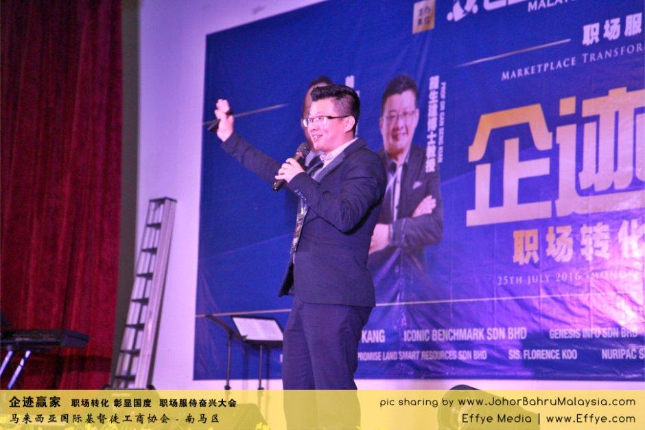 企迹赢家 职场转化 彰显国度 职场服侍奋兴大会 CBMC Malaysia Christian Business and Marketplace Cennection 马来西亚国际基督徒工商协会 Speaker at Johor Bahru Malaysia E03