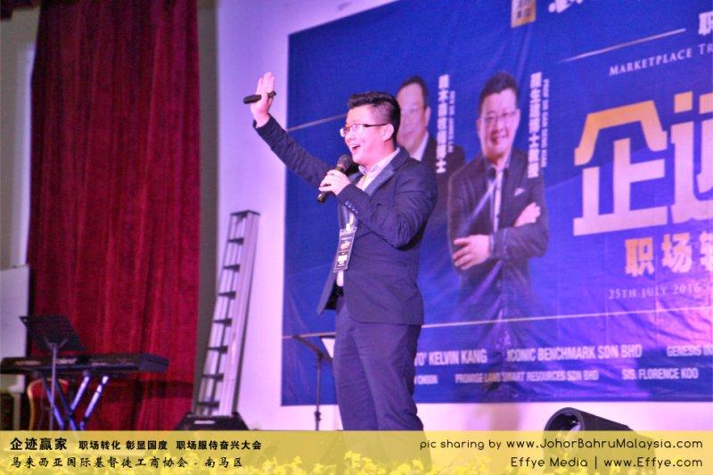 企迹赢家 职场转化 彰显国度 职场服侍奋兴大会 CBMC Malaysia Christian Business and Marketplace Cennection 马来西亚国际基督徒工商协会 Speaker at Johor Bahru Malaysia E04