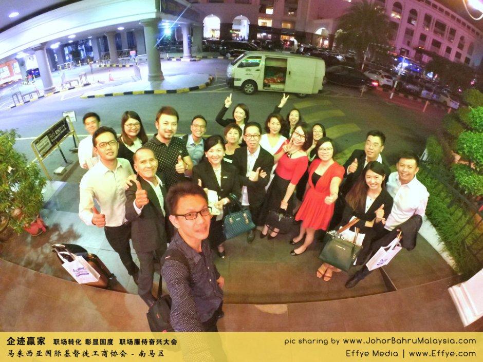 企迹赢家 职场转化 彰显国度 职场服侍奋兴大会 CBMC Malaysia Christian Business and Marketplace Cennection 马来西亚国际基督徒工商协会 大合照 Raymond Ong at Johor Bahru Malaysia A05