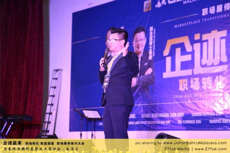 企迹赢家 职场转化 彰显国度 职场服侍奋兴大会 CBMC Malaysia Christian Business and Marketplace Cennection 马来西亚国际基督徒工商协会 Speaker at Johor Bahru Malaysia E06