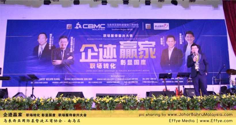 企迹赢家 职场转化 彰显国度 职场服侍奋兴大会 CBMC Malaysia Christian Business and Marketplace Cennection 马来西亚国际基督徒工商协会 Speaker at Johor Bahru Malaysia E07