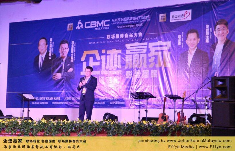 企迹赢家 职场转化 彰显国度 职场服侍奋兴大会 CBMC Malaysia Christian Business and Marketplace Cennection 马来西亚国际基督徒工商协会 Speaker at Johor Bahru Malaysia E08