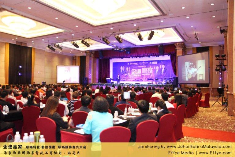企迹赢家 职场转化 彰显国度 职场服侍奋兴大会 CBMC Malaysia Christian Business and Marketplace Cennection 马来西亚国际基督徒工商协会 Speaker at Johor Bahru Malaysia E09