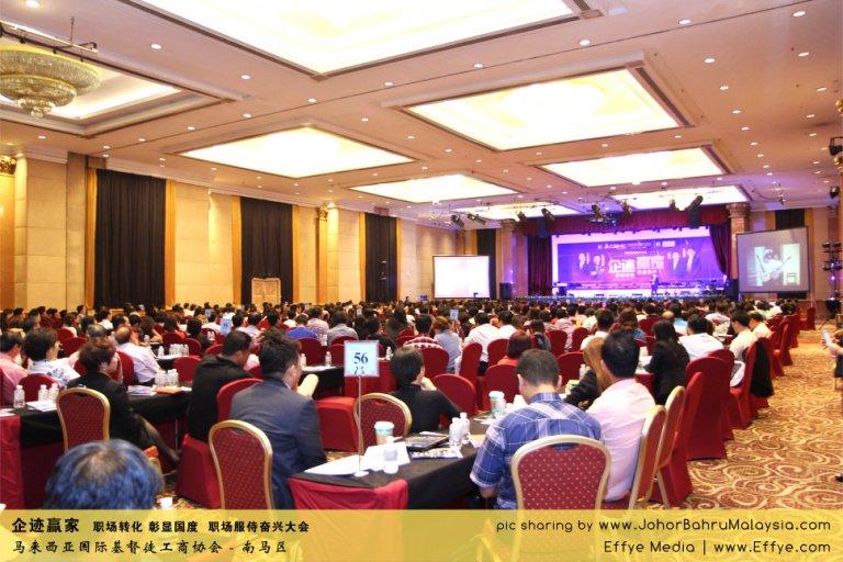 企迹赢家 职场转化 彰显国度 职场服侍奋兴大会 CBMC Malaysia Christian Business and Marketplace Cennection 马来西亚国际基督徒工商协会 Speaker at Johor Bahru Malaysia E11