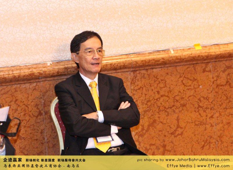 企迹赢家 职场转化 彰显国度 职场服侍奋兴大会 CBMC Malaysia Christian Business and Marketplace Cennection 马来西亚国际基督徒工商协会 Speaker at Johor Bahru Malaysia E14