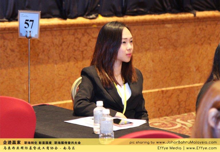 企迹赢家 职场转化 彰显国度 职场服侍奋兴大会 CBMC Malaysia Christian Business and Marketplace Cennection 马来西亚国际基督徒工商协会 Speaker at Johor Bahru Malaysia E16