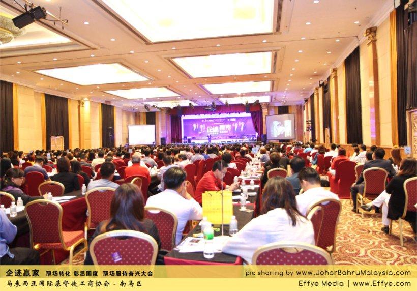 企迹赢家 职场转化 彰显国度 职场服侍奋兴大会 CBMC Malaysia Christian Business and Marketplace Cennection 马来西亚国际基督徒工商协会 Speaker at Johor Bahru Malaysia E17