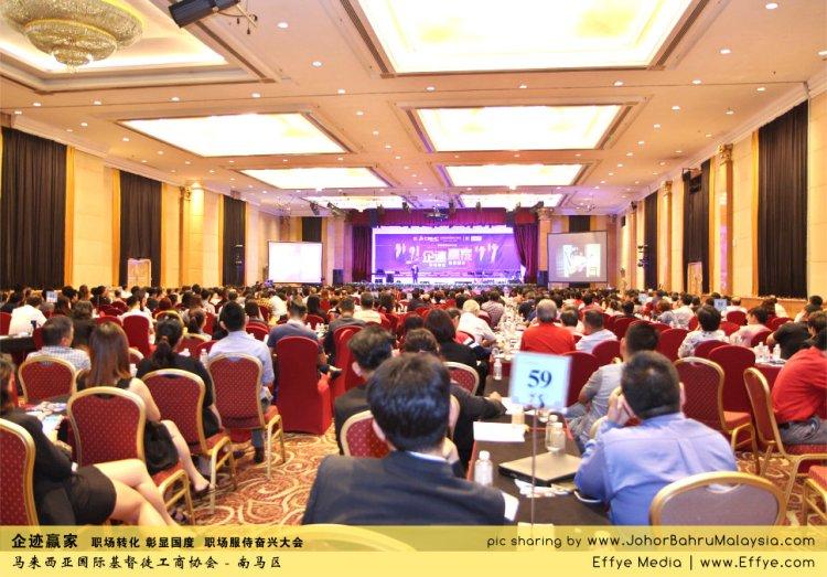 企迹赢家 职场转化 彰显国度 职场服侍奋兴大会 CBMC Malaysia Christian Business and Marketplace Cennection 马来西亚国际基督徒工商协会 Speaker at Johor Bahru Malaysia E18