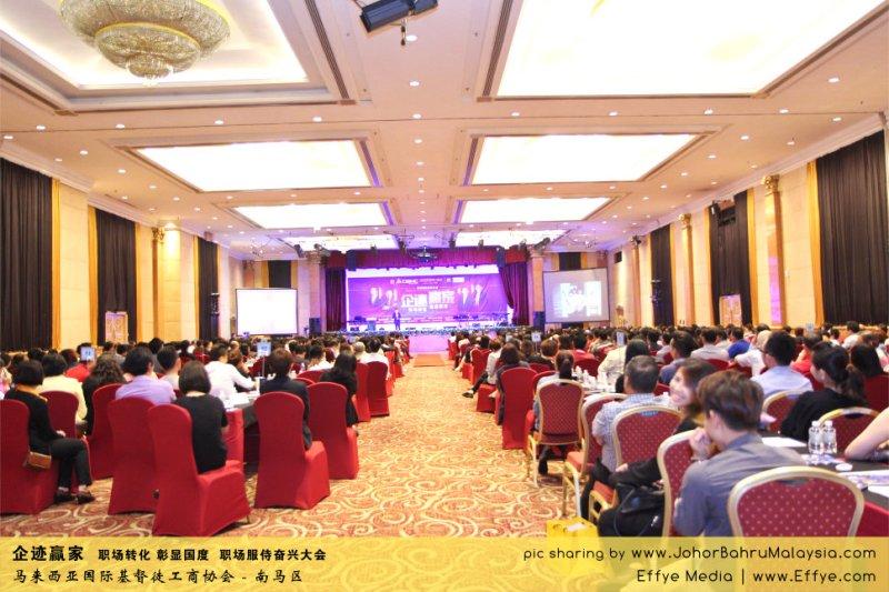 企迹赢家 职场转化 彰显国度 职场服侍奋兴大会 CBMC Malaysia Christian Business and Marketplace Cennection 马来西亚国际基督徒工商协会 Speaker at Johor Bahru Malaysia E19