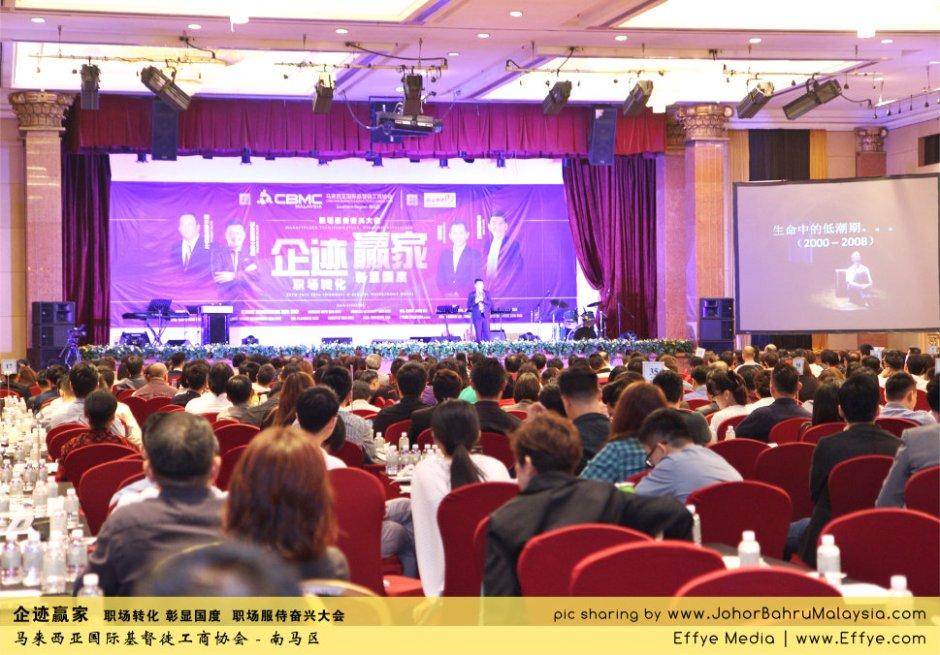 企迹赢家 职场转化 彰显国度 职场服侍奋兴大会 CBMC Malaysia Christian Business and Marketplace Cennection 马来西亚国际基督徒工商协会 Speaker at Johor Bahru Malaysia E20