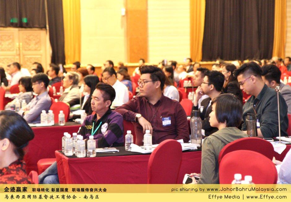 企迹赢家 职场转化 彰显国度 职场服侍奋兴大会 CBMC Malaysia Christian Business and Marketplace Cennection 马来西亚国际基督徒工商协会 Speaker at Johor Bahru Malaysia E21