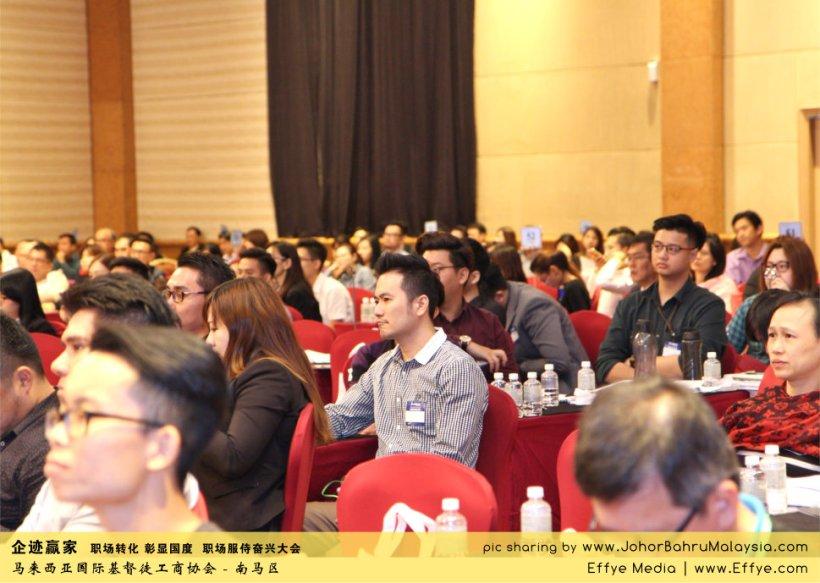 企迹赢家 职场转化 彰显国度 职场服侍奋兴大会 CBMC Malaysia Christian Business and Marketplace Cennection 马来西亚国际基督徒工商协会 Speaker at Johor Bahru Malaysia E22
