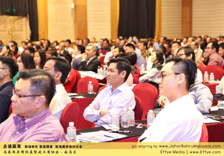 企迹赢家 职场转化 彰显国度 职场服侍奋兴大会 CBMC Malaysia Christian Business and Marketplace Cennection 马来西亚国际基督徒工商协会 Speaker at Johor Bahru Malaysia E23