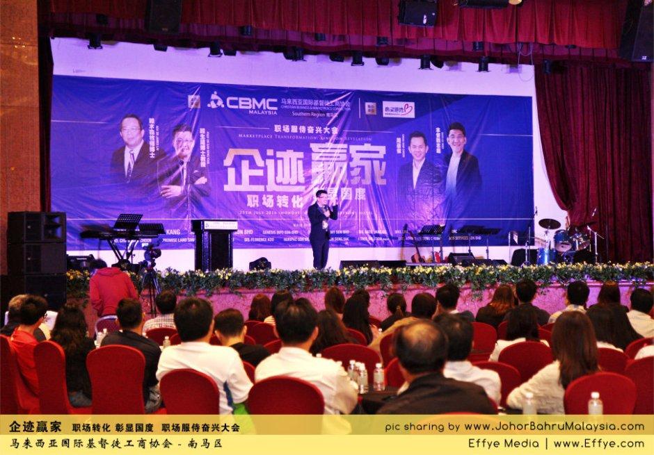 企迹赢家 职场转化 彰显国度 职场服侍奋兴大会 CBMC Malaysia Christian Business and Marketplace Cennection 马来西亚国际基督徒工商协会 Speaker at Johor Bahru Malaysia E24