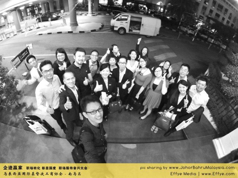 企迹赢家 职场转化 彰显国度 职场服侍奋兴大会 CBMC Malaysia Christian Business and Marketplace Cennection 马来西亚国际基督徒工商协会 大合照 Raymond Ong at Johor Bahru Malaysia A07