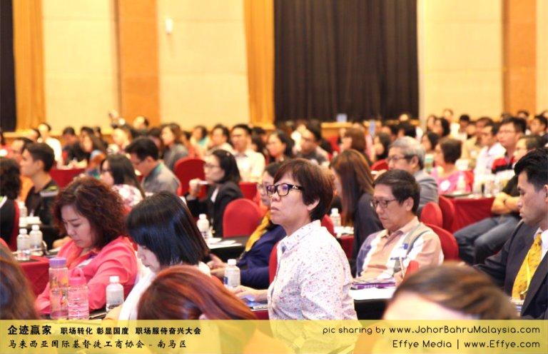 企迹赢家 职场转化 彰显国度 职场服侍奋兴大会 CBMC Malaysia Christian Business and Marketplace Cennection 马来西亚国际基督徒工商协会 Speaker at Johor Bahru Malaysia E26