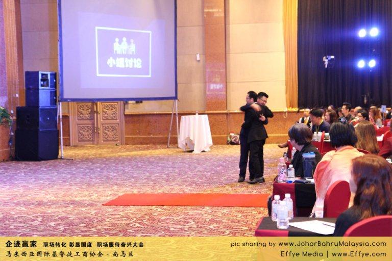 企迹赢家 职场转化 彰显国度 职场服侍奋兴大会 CBMC Malaysia Christian Business and Marketplace Cennection 马来西亚国际基督徒工商协会 Speaker at Johor Bahru Malaysia E29