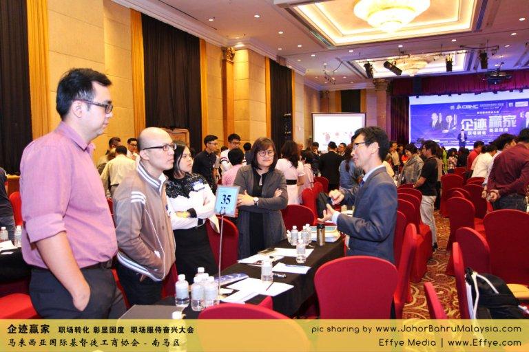企迹赢家 职场转化 彰显国度 职场服侍奋兴大会 CBMC Malaysia Christian Business and Marketplace Cennection 马来西亚国际基督徒工商协会 Speaker at Johor Bahru Malaysia F01