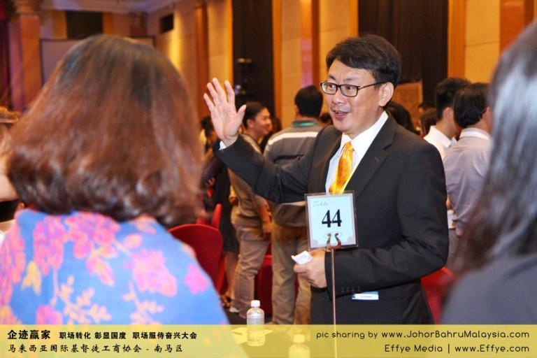 企迹赢家 职场转化 彰显国度 职场服侍奋兴大会 CBMC Malaysia Christian Business and Marketplace Cennection 马来西亚国际基督徒工商协会 Speaker at Johor Bahru Malaysia F02