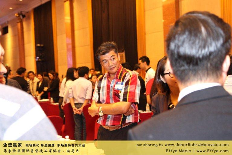 企迹赢家 职场转化 彰显国度 职场服侍奋兴大会 CBMC Malaysia Christian Business and Marketplace Cennection 马来西亚国际基督徒工商协会 Speaker at Johor Bahru Malaysia F04